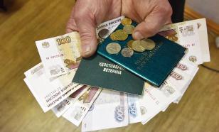 Пенсии по старости в России будут больше 17 тысяч рублей