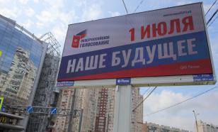 Армен Гаспарян: Конституция — не идеал и догма