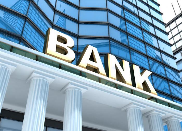 Уровень доверия россиян к банкам снизился в 33 раза за четыре года