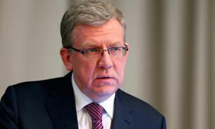 Кудрин: больше 55% бизнесменов не доверяют судебной системе России
