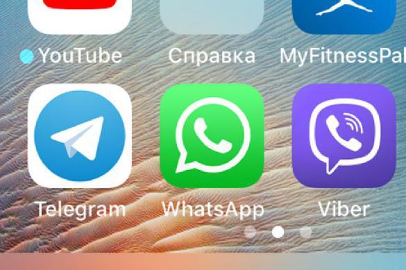 Программа-шпион научилась читать переписки в Telegram и WhatsApp