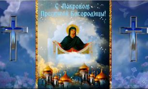 Что нельзя делать в Покров Пресвятой Богородицы?