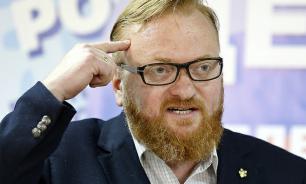 Депутат Милонов запретил отмечать Хэллоуин в школах