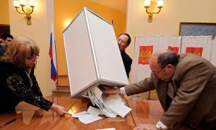 Украина и США проследят за выборами в России