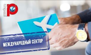 Россия переводит все рейсы с Белоруссией в международный сектор