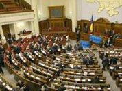 Новая украинская оппозиция со старыми целями