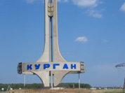 Курганская область привлекает инвестиции