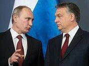 Россия и Венгрия - связанные одной цепью