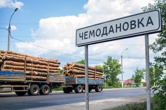 Цыгане из Чемодановки рассказали, что их заставило покинуть село