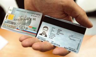 Электронные паспорта начнут вводить с июля 2020 года