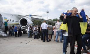 Украинских моряков наградили орденами и новыми званиями