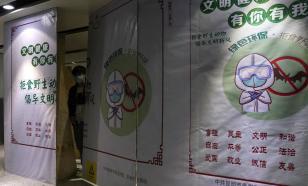 """АР: Китай поставил на информацию о происхождении COVID гриф """"гостайна"""""""