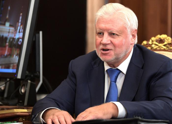 Справедливая Россия предложила отменить транспортный налог