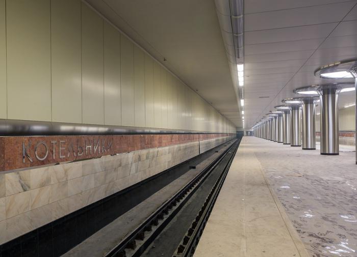 Московскому метро возместят ущерб