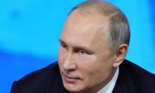 Путин: низкие доходы россиян - угроза демографии России