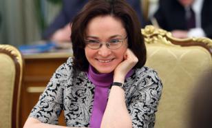 Набиуллина рассказала, как стать главой Центробанка
