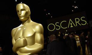 """Под давлением пандемии """"Оскар"""" меняет правила для номинантов"""