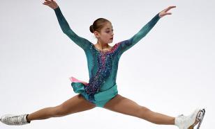 Канадский хореограф поставил Косторной новую программу