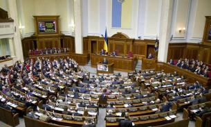 Состав парламента Украины практически согласован