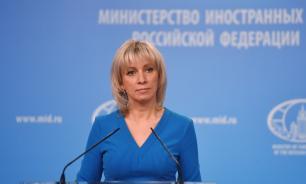 Захарова ответила шуткой на вопрос про комнаты отдыха в самолетах