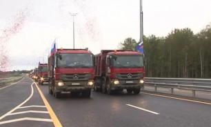 Стала известна стоимость проезда по новой трассе Москва - Петербург