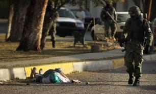 Наркокартель пытался захватить город в Мексике