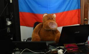 Bloomberg: российские хакеры влезли на сервер республиканской партии