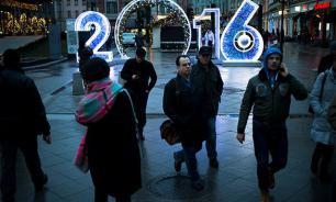 31 декабря просят сделать нерабочим днем