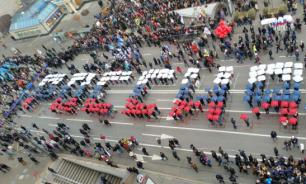 В Москве подана заявка на массовое шествие в День народного единства