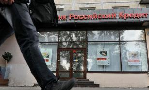 Бедным россиянам перестанут выдавать микрозаймы и кредиты
