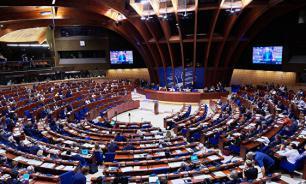 Российская Федерация сформировала делегацию в ПАСЕ