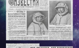 "МИЦ ""Известия"" представил онлайн-выставку ко Дню космонавтики"