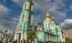 Второй клирик Елоховского собора в Москве умер от коронавируса
