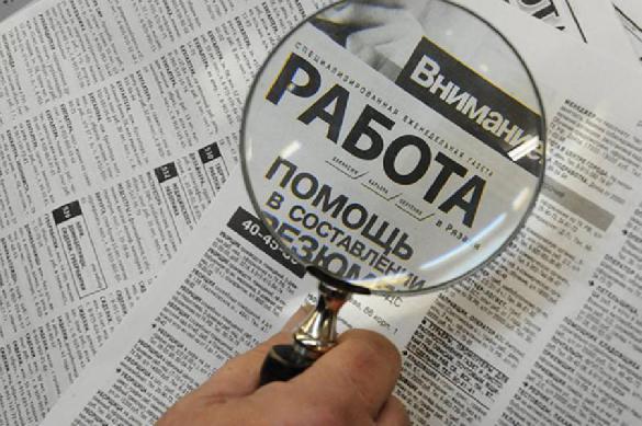 Министр труда: в России уже почти миллион безработных