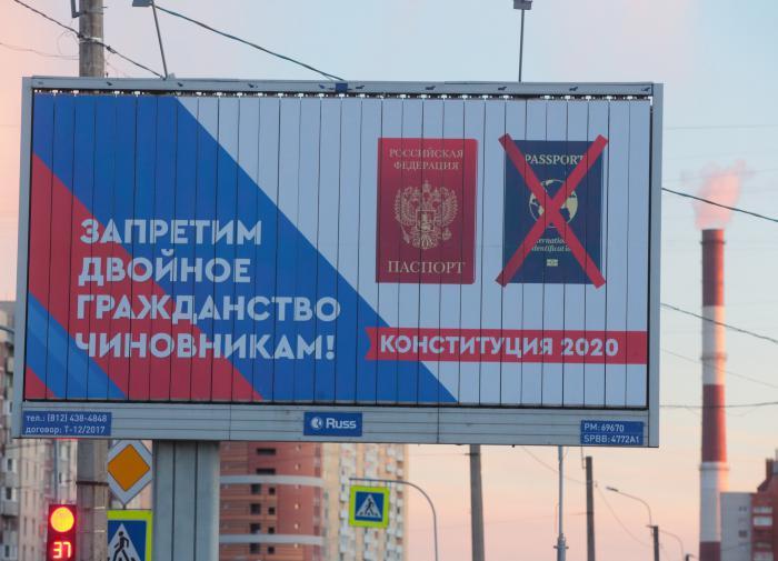 """Армен Гаспарян: """"Правка Конституции — как люди скажут"""""""