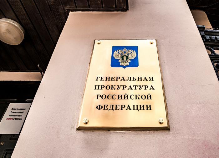 Две американских организации сайентологов признаны нежелательными в РФ