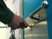 В Москве задержали банду копов-убийц