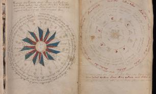 Ученый из Бристольского университета определил язык рукописи Войнича