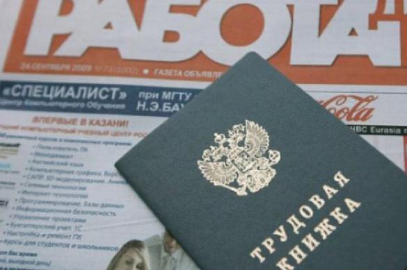 Росстат обнародовал данные о занятости в России