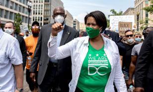Опомнилась и даёт задний ход: мэр Вашингтона больше не хочет поддерживать BLM
