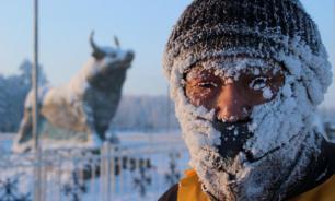 В Якутии будут развивать экстремальный туризм