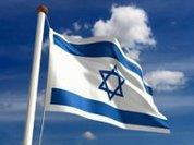 В игре против США Израиль вышел на Россию