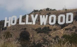 "Американцы собирают деньги на защиту ""Голливуда"""