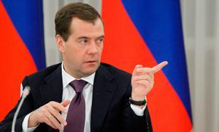 """Дмитрий Медведев заявил о прохождении """"самого сложного периода"""" для экономики России"""
