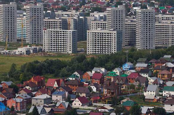 Самая дешевая квартира в Подмосковье стоит 590 тыс. рублей