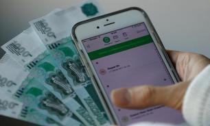 ЦБ РФ ввел лимиты на денежные переводы в Казахстан, Киргизию, Вьетнам и Китай