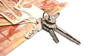 Средняя ставка ипотеки на квартиры в новых домах в России - менее 9%