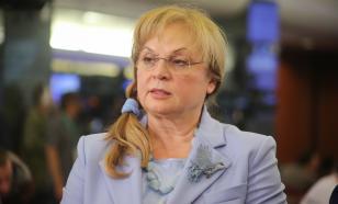 ЦИК: общая явка на выборах в Госдуму составляет порядка 9,16%