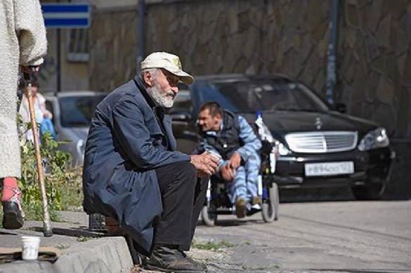 Народ о пенсионной реформе: