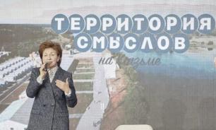 """Галина Карелова: У """"Территории смыслов"""" большое будущее"""